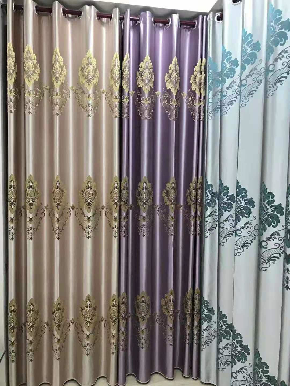 QYFL1821C On Sales Rainier Brocade Faux Silk Flowers Grey Beige Blue Purple  Custom Made Curtains | Cheery Curtains