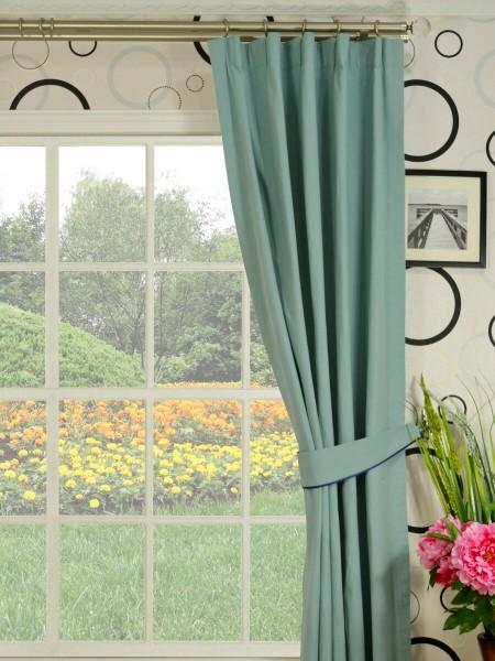 Moonbay Plain Versatile Pleat Cotton Curtains