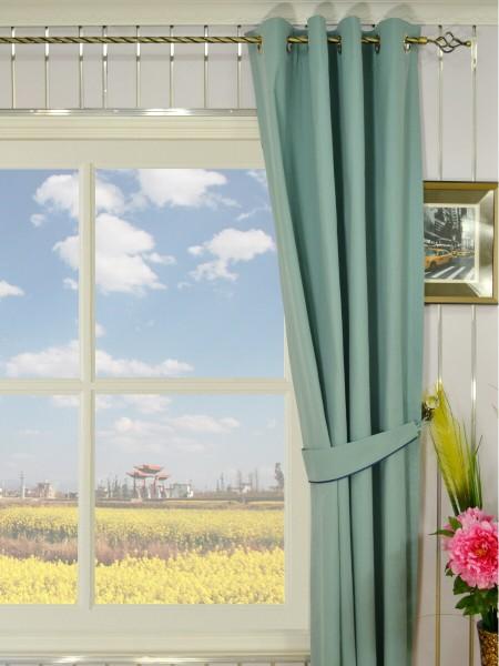 Moonbay Plain Grommet Cotton Curtains